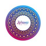 Islamic new year design background. Vector royalty free illustration