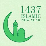 Islamic new year. Green Vector Illustration. 1437 Islamic new year. Green Vector Illustration Stock Photos