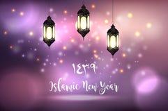 Islamic new year 1439 with hanging lantern on purple shiny background. Illustration of Islamic new year 1439 with hanging lantern on purple shiny background stock illustration