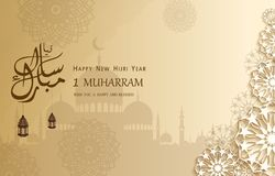 Islamic New Year. Happy Muharram greeting card. Illustration of Islamic New Year. Happy Muharram greeting card vector illustration