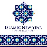 Islamic New Year Vector Template Stock Photo