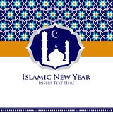 Islamic New Year Vector Template Royalty Free Stock Photography