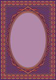 Islamic ornament art for book cover or greeting card background template stock photography