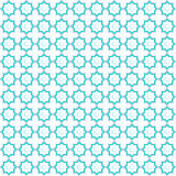 Islamic ornament. Background with seamless pattern. Vector illustration. Islamic ornament. Background with seamless pattern in islamic style. Vector illustration Royalty Free Stock Image