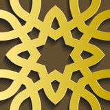 Islamic ornament vector. Circular 3d ramadan round pattern. Persian motif. Islamic ornament vector illustration. Circular 3d ramadan round pattern. Persian Royalty Free Stock Images