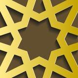Islamic ornament vector. Circular 3d ramadan round pattern. Persian motif. Islamic ornament vector illustration. Circular 3d ramadan round pattern. Persian Stock Photo