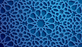 Islamic ornament vector , persian motiff . 3d ramadan islamic round pattern elements . Geometric circular ornamental stock illustration