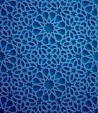 Islamic ornament vector , persian motiff . 3d ramadan islamic round pattern elements . Geometric circular ornamental. Blue background . Islamic ornament vector Royalty Free Stock Images