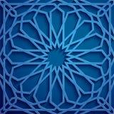 Islamic ornament vector , persian motiff . 3d ramadan islamic round pattern elements . Geometric circular ornamental. Blue background . Islamic ornament vector Stock Photos