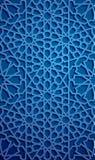 Islamic ornament vector , persian motiff . 3d ramadan islamic round pattern elements . Geometric circular ornamental. Blue background . Islamic ornament vector Royalty Free Stock Photo