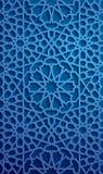 Islamic ornament vector , persian motiff . 3d ramadan islamic round pattern elements . Geometric circular ornamental. Blue background . Islamic ornament vector Royalty Free Stock Image