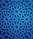 Islamic ornament vector , persian motiff . 3d ramadan islamic round pattern elements . Geometric circular ornamental. Blue background . Islamic ornament vector Royalty Free Stock Photos