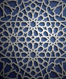 Islamic ornament vector , persian motiff . 3d ramadan islamic round pattern elements . Geometric circular ornamental Royalty Free Stock Images
