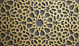 Islamic ornament vector , persian motiff . 3d ramadan islamic round pattern elements . Geometric circular ornamental royalty free illustration