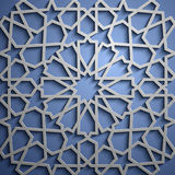 Islamic ornament vector , persian motiff . 3d ramadan islamic round pattern elements . Geometric circular ornamental Stock Photography