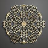 Islamic ornament vector , persian motiff . 3d ramadan islamic round pattern elements . Geometric logo template set. Islamic ornament vector , persian motiff . 3d vector illustration