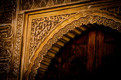 Islamic Palace Interior Stock Image