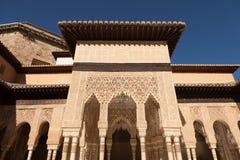 Islamic Palace Interior Royalty Free Stock Photo