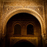 Islamic Palace Interior Stock Photos