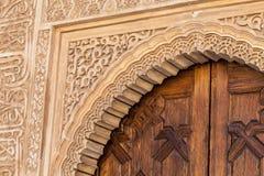 Islamic Palace Interior Stock Image