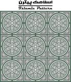 Islamic Patter Royalty Free Stock Photos
