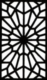 Islamic pattern. Islamic geometric pattern. Mostly found in Muslim palaces, mosque and architecture stock illustration