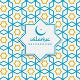 Islamic pattern background in blue and yellow color. Vector Stock Photo