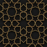 Islamic pattern | Black and Gold | Seamless. An Islamic pattern in Gold and Black Royalty Free Stock Image