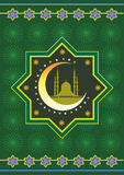 Islamic pattern. Classic Islamic Pattern Graphic Icon Royalty Free Stock Images
