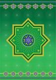 Islamic pattern Royalty Free Stock Photos
