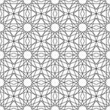 Seamless Islamic Pattern Black and White Vector Illustration stock illustration