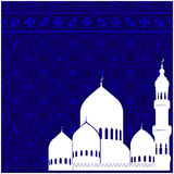 Islamic pattern Stock Images