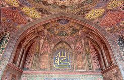 Islamic Patterns in the interiors of Wazir Khan Mosque. Wazir Mosque is a Historical Mosque Located in Walled City, Lahore, Punjab, Pakistan royalty free stock photos