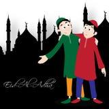 Islamic people celebrating Eid-Al-Adha festival. Stock Image