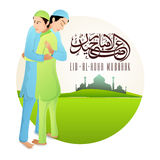 Islamic people celebrating on occasion of Eid-Al-Adha. Stock Images