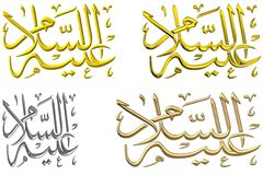 Islamic Prayer #32. Rendering, shows an islamic prayer in four different materials Stock Photos