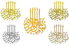 Islamic Prayer #33. Rendering, shows an islamic prayer in four different materials Stock Photography