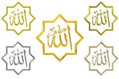 Islamic Prayer #54 Royalty Free Stock Photography