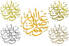Islamic Prayer #58. Rendering, shows an islamic prayer in five different materials Royalty Free Stock Photography