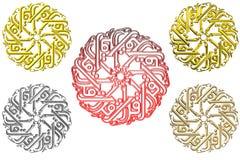 Islamic Prayer #5b. Rendering, shows an islamic prayer in several different materials vector illustration