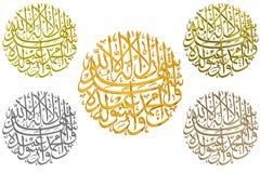 Islamic Prayer #60 Royalty Free Stock Images