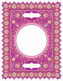 Islamic Prayer Book Cover with Floral Ornament stock photography