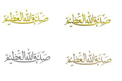 Islamic prayer signs. Set of four Islamic prayer signs isolated on white background vector illustration
