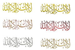 Islamic prayer signs. Set of colorful Islamic prayer signs isolated on white background stock illustration