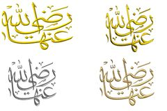 Islamic prayer signs. Gold and silver Islamic prayer signs isolated on white background Royalty Free Stock Photo
