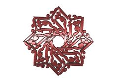 Islamic Prayer Symbol #110 Royalty Free Stock Images