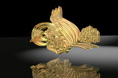 Islamic prayer symbol Royalty Free Stock Images