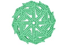 Islamic prayer symbol Royalty Free Stock Photos