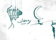 Islamic Ramadan Mubarak hand drawn vector illustration vector illustration