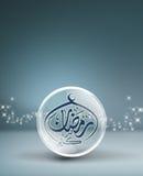 Islamic Ramadan Template ,ramadan Greeting Royalty Free Stock Photography